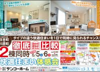 20210605_yokote2222