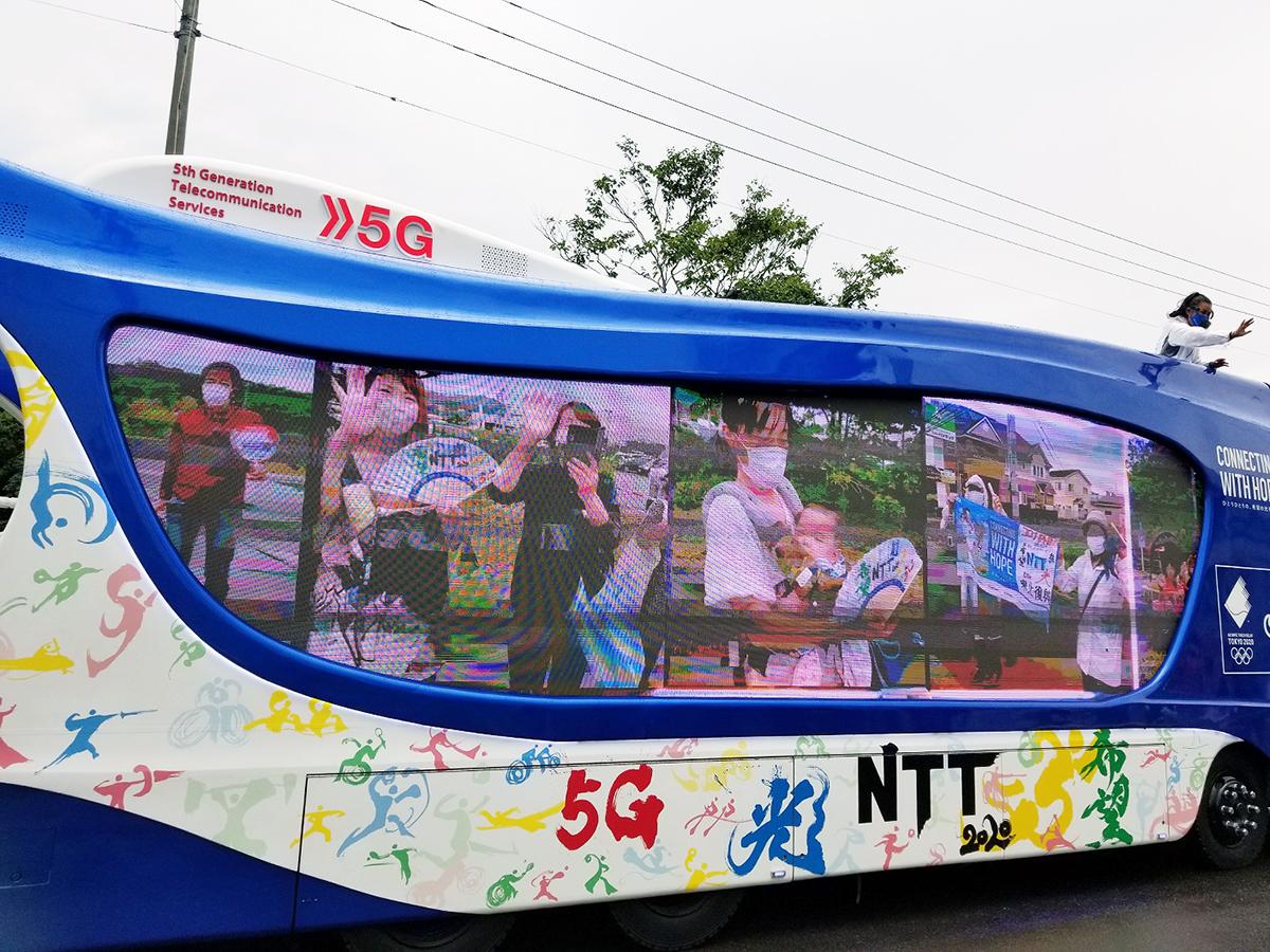 爆 サイ 徳島 バス