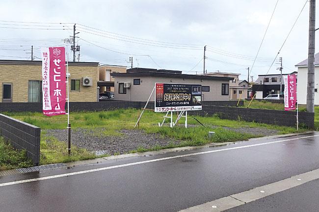 land_newtown_h