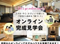 online_top